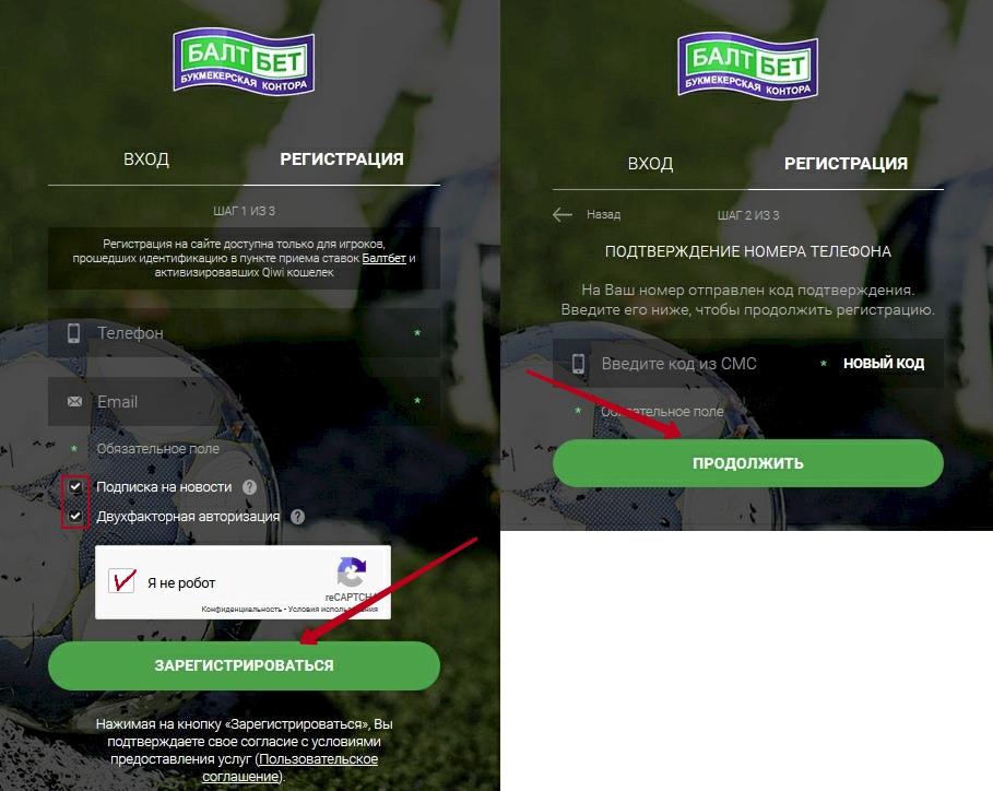 Май 2019 — Ratingsbet — Онлайн ставки на спорт