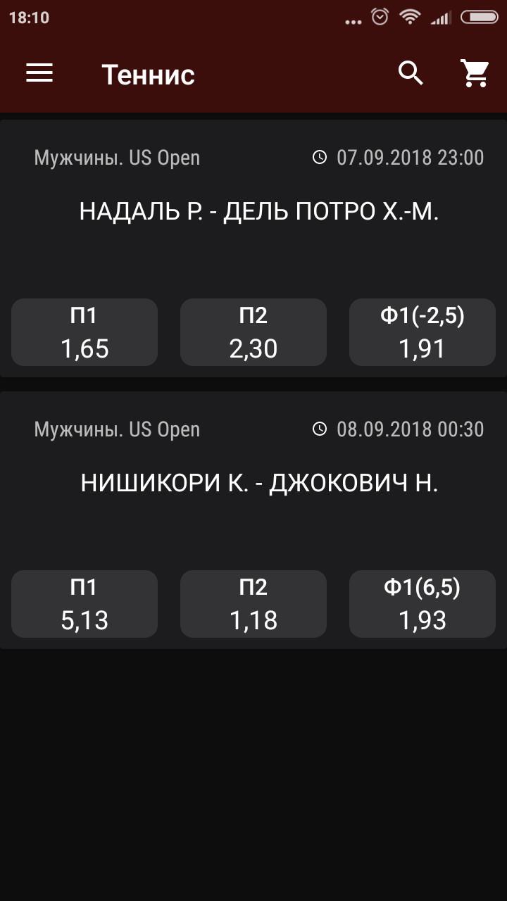 Приложение «Олимпа» для Android
